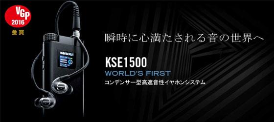 KSE1500-アイコン