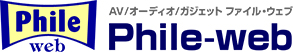 rega phileweb2