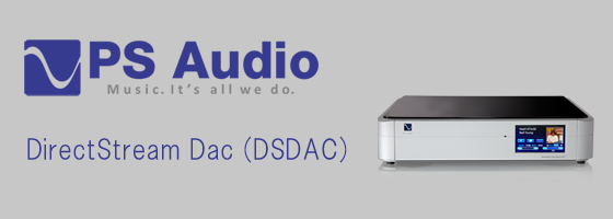 DirectStream-Dac-(DSDAC)