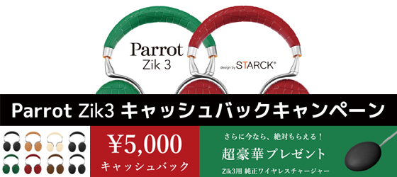 PARROT CP