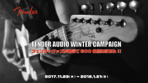 FENDER CAMPAIGN