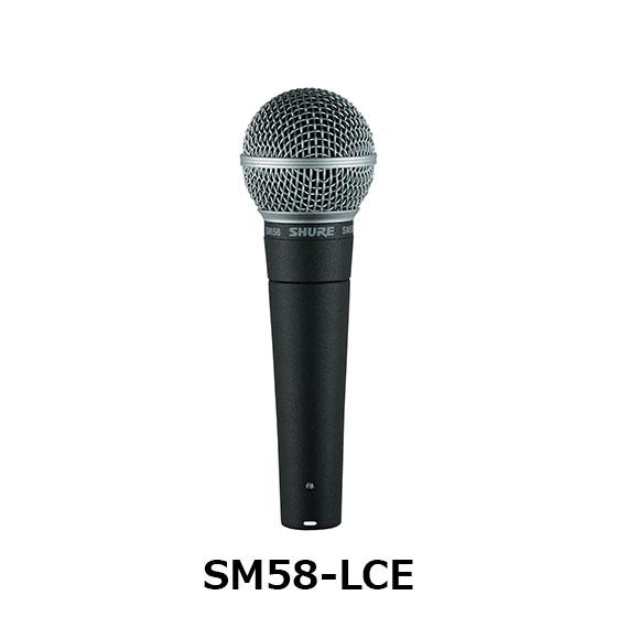 SM58-LCE/SE